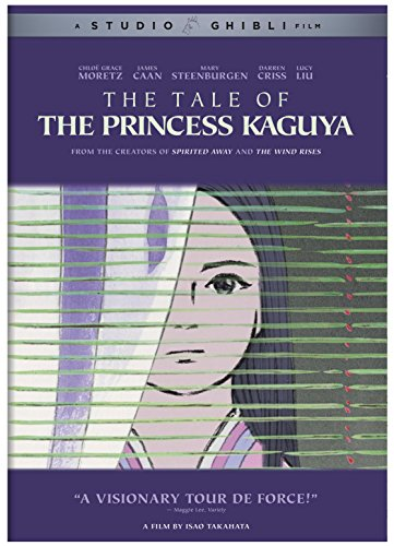 かぐや姫の物語 北米版 / Tale of the Princess Kaguya [DVD][Import]