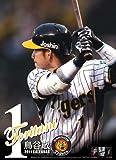 鳥谷敬(阪神タイガース)2011年カレンダー
