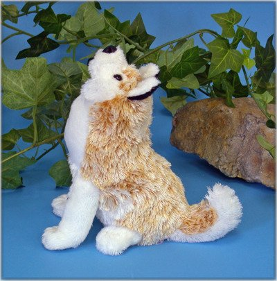 "Wishpets 7"" Howling Coyote Plush Toy"