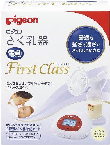 ピジョン さく乳器 電動 First Class