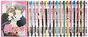 純情ロマンチカ コミック 1-18巻セット (あすかコミックスCL-DX)