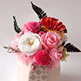 Azurosa(アズローザ) プリザーブドフラワー ギフト 枯れない花 オールドローズ ピンポンマム アジサイ バラ 和風 和華L 陶器 アレンジ