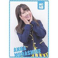 HKT48 公式トレカ メロンジュース ポケットスクールカレンダー 【村重杏奈】