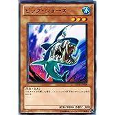 【遊戯王シングルカード】 《ジェネレーション・フォース》 ビッグ・ジョーズ レア genf-jp005