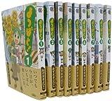 よつばと!  1-9巻 セット (電 撃コミックス)