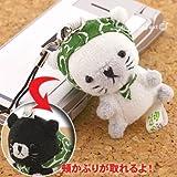 「おじゃましまぁ〜す☆」こそどろねこ携帯ストラップ(白猫)
