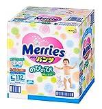 【ケース販売】 メリーズパンツのびのびWalker Lサイズ [9~14kg] 112枚 (56枚×2) (カラー箱入り)
