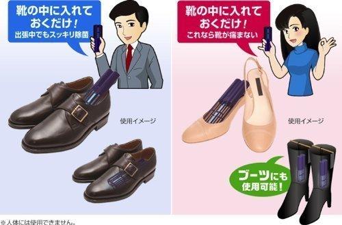 Battop Ultraviolet (Uv) Shoe Sanitizers / Deodorizer - Kill Germs Fungi (1 Pcs)