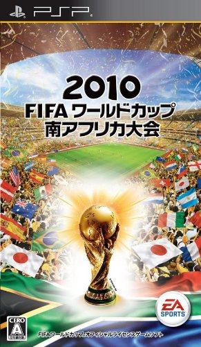 2010 FIFA World Cup South Africa [Japan Import] - 1