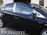BRIGHTZ 【BRIGHTZ プリウス 30系 超鏡面メッキピラーパネルカバー 10PC バイザー有り用】 4628