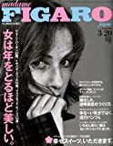 madame FIGARO japon (フィガロ ジャポン) 2009年 3/20号 [雑誌]