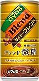 ダイドー ブレンド微糖 185g×30本