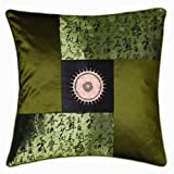 EXP Handmade Silky Green Cushion Cover/Pillow Sham, Chinese Calligraphy and Sunflower Design
