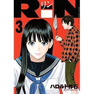 RiN(3) (KCデラックス)