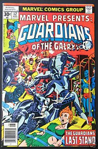 Marvel Presents Guardians of the Galaxy #12 (Comic) (Marvel Presents Guardians compare prices)