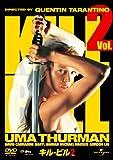 キル・ビル Vol.2 【プレミアム・ベスト・コレクション1800】 [DVD]