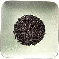 Tong Mu Lapsang Souchong Black Tea