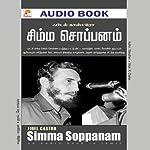 Simma Soppanam: Fidel Castro |  Marudhan