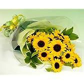 幸運を運ぶ大きなひまわりの花束