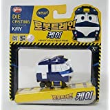 "[Robot Train] Korean Tv Animation Diecasting Mini Robot Train Characters Toy For Kids Child "" Kay """