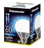 パナソニック LED電球 E26口金 電球60W相当 昼光色相当(8.8W) 一般電球・ボール電球タイプ・90mm径 密閉形器具対応 LDG9DG