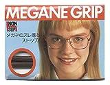 メガネ ずり落ち防止 メガネグリップ Lサイズ ブラウン (セル枠用)  1ペア入