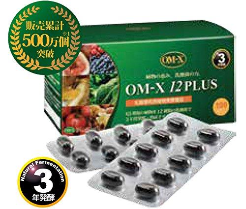 OM-X 12PLUS 60粒入り (オーエム・エックス トゥエルブ プラス)