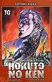 echange, troc Buronson, Tetsuo Hara - Hokuto no Ken, Tome 10 :