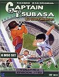 Captain Tsubasa: Die tollen Fußballstars - Vol. 2, Episode 31-60 (6 DVDs)