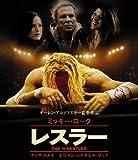 レスラー(Blu-ray Disc)