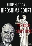 Hiroshima Court (English Edition)