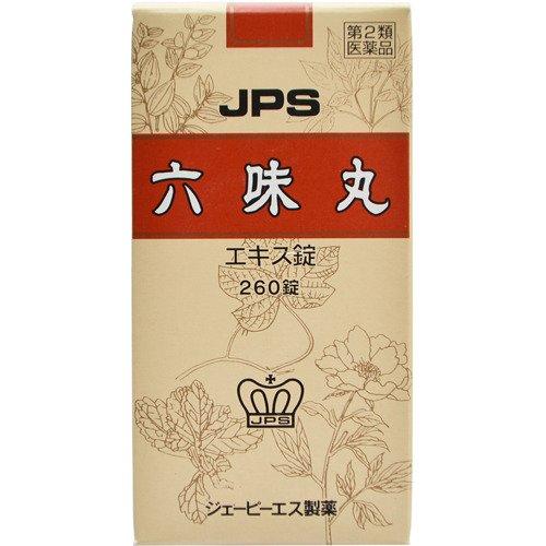 【第2類医薬品】JPS六味丸料エキス錠N 260錠