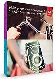Photoshop Elements 12 + Premiere Elements 12