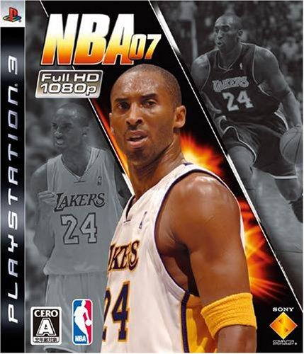 NBA 07 [Japan Import] - 1