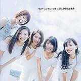 伊予魂乙女節(初回限定盤)(DVD付)