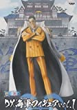 ONE PIECE (ワンピース) DX海軍フィギュア vol.1 黄猿 単品