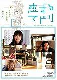 恋するマドリ(2007)
