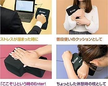 株式会社ハイ BIGENTER クッション型USBエンターキー ブラック bigenter-bk
