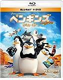 ペンギンズ FROM マダガスカル ザ・ムービー ブルーレイ&DVD(2枚組) [Blu-ray]
