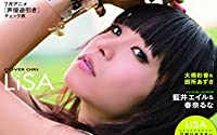 B.L.T.VOICE GIRLS Vol.19 (TOKYO NEWS MOOK 437号)
