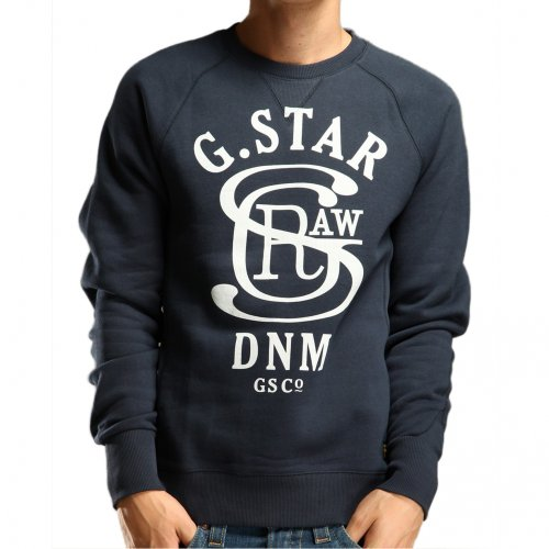 G-Star Raw Mens Avatar Crewneck Sweatshirt Sweater Jumper in Indigo Blue - xl