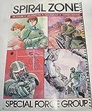 スパイラルゾーン ポスター 72.8×51.5cm movic