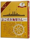 ヤチヨ よこすか海軍カレー 200g×2個