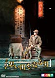 Amazon.co.jp劇団四季 思い出を売る男 [DVD]