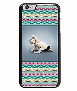 Fuson 2D Printed Cat Designer back case cover for Apple iPhone 6S - D4273