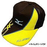 【ミズノ】ALLJAPANキャップ テニス/帽子/オールジャパン/ミズノ/テニス用品 ミズノ/オリジナルキャップ (ALLJAPAN-3) 93 ブラック×ライム×ブラック