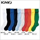 イグニオ(IGNIO) サッカーストッキング(IG-8FW1056 4056)