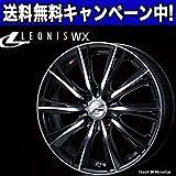 LEONIS(レオニス) WX アルミホイール(1本) 15インチ 15×4.5J PCD100 4H +45(1本) カラー:BKMC(ブラックミラーカット)