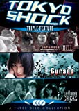 Tokyo Shock Horror Pack Triple Feature (Japanese Hell / Cursed / Samurai Chicks)