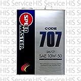 スピードマスター エンジンオイル CODE707 SM 10W50 4L [HTRC3]